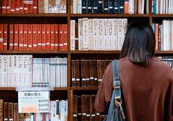 Türk Dili ve Edebiyatı Nedir? Ne iş Yapar?